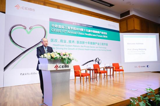 中欧国际工商学院副院长兼中方教务长张维炯教授致欢迎辞