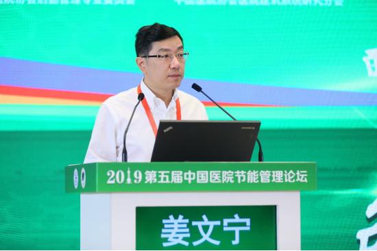 上海交通大学国际与公共事务学院党委书记姜文宁主持开幕式