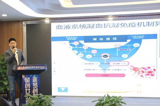 现场路演照片,由张江药谷平台提供