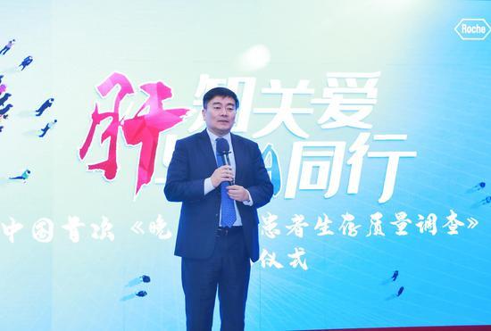 罗氏制药中国肿瘤第二事业部总经理陈少峰致辞