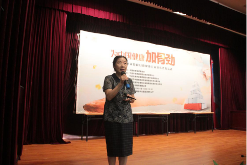 宁波市骨质疏松防治临床指导中心常务副主任费锦萍