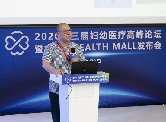 △ 刘熙光董事总经理《解密医疗创新、拥抱行业蓝海》