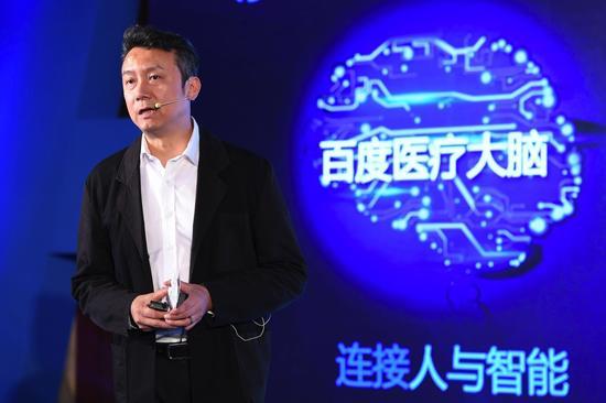 百度医疗事业部总经理李政在百度医疗大脑发布会上发言