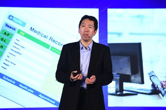 百度首席科学家吴恩达在百度医疗大脑发布会上发言