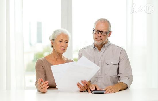 专家:不能过度依靠基本养老保险
