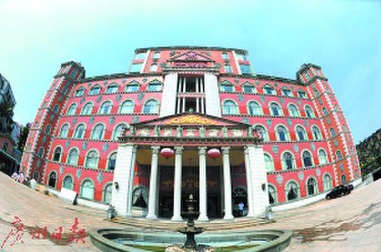 酒店变身养老院。广州日报全媒体记者卢政摄