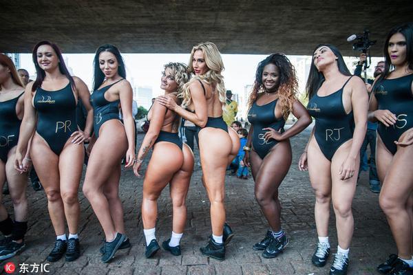 巴西举办2017美臀小姐比赛 佳丽秀身材