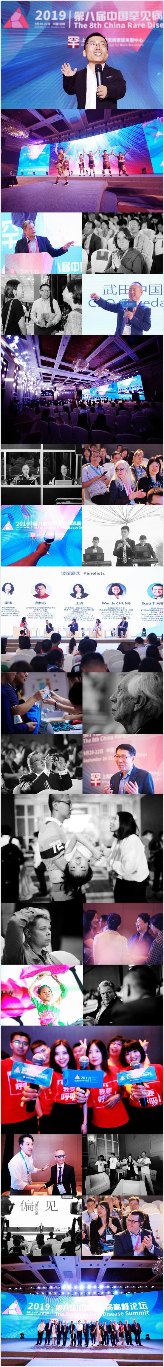 《患者社群组织如何推动药物研发——全球经验》正式发布