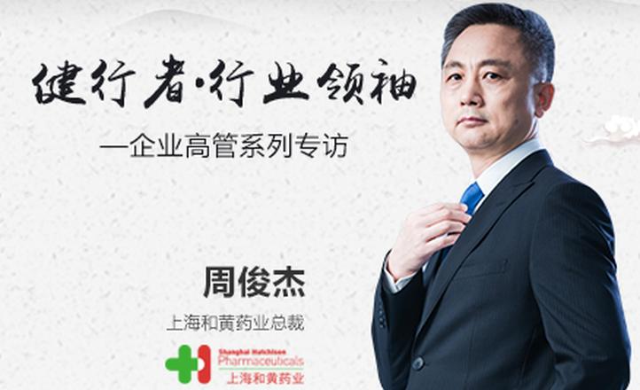 致敬攀登的力量—周俊杰:大道至简,创新唯上