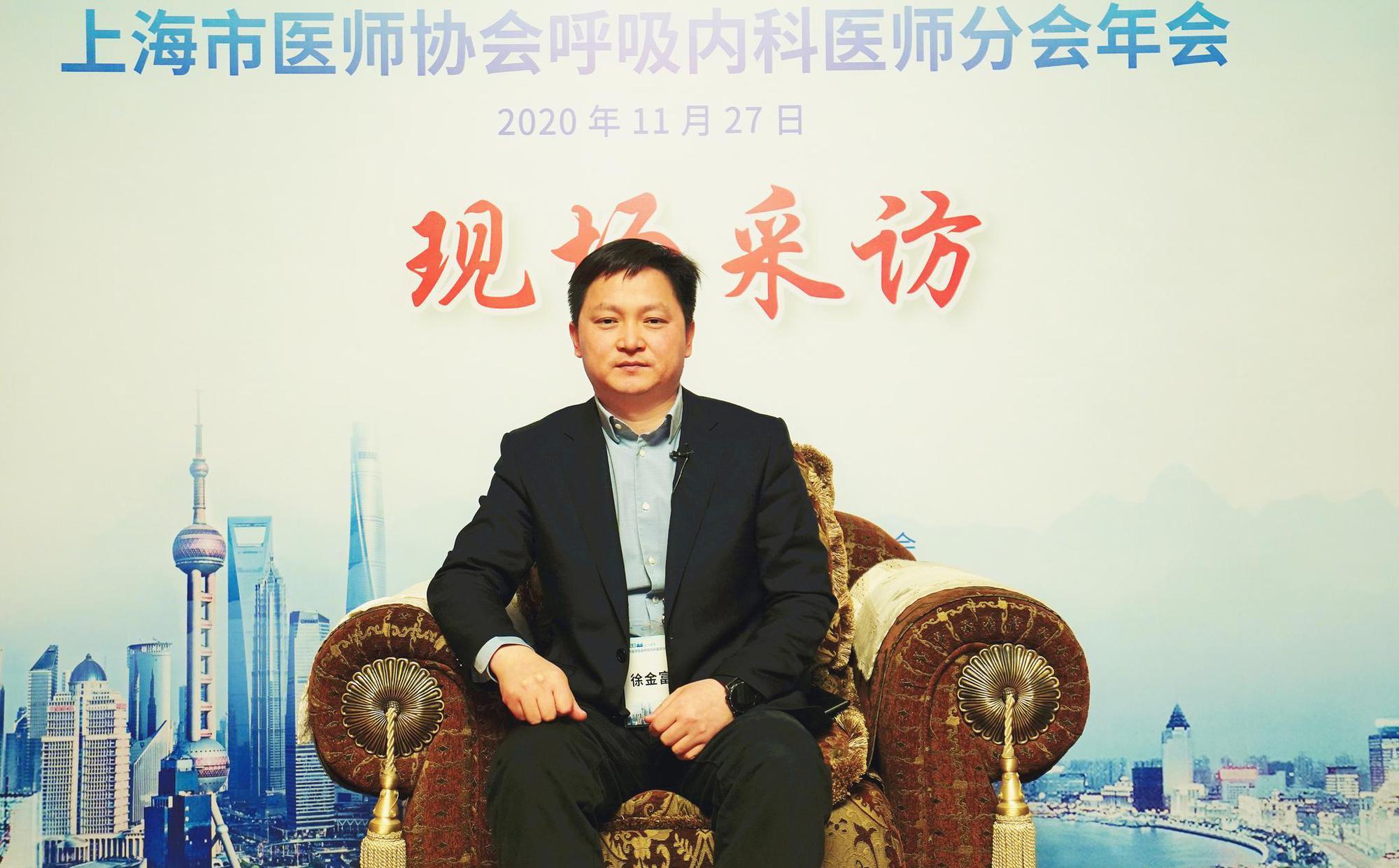 呼吸名医访谈录|徐金富教授-中国支气管扩张症专家共识