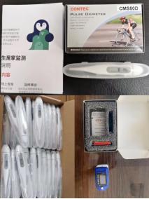监测包内含:血氧智能检测仪+红外体温计+C反应蛋白检测试剂