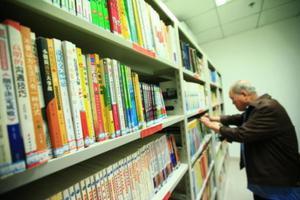 山东出台支持社区居家养老服务政策