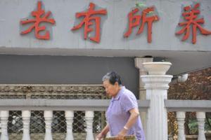 北京首家养老助残融合驿站正式运营