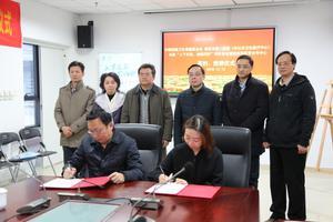 活动报道之江苏省首个丙肝患者援助项目医学合作中心成立