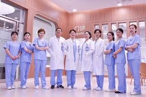 """完成又一大考!上海阿特蒙医院成功为两次剖宫产的""""镜面人""""做无痛胃肠镜诊治"""
