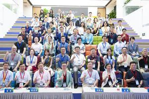2020年第三届妇幼医疗高峰论坛暨水润木医疗Health Mall启动会在上海长阳创谷隆重举行