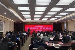 2020年国家扶贫日系列活动之医疗保障脱贫攻坚分论坛在京举办