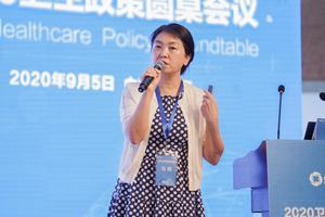 圆桌实录 | 马青:为什么青岛医保改革总是走在前面?