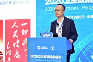 圆桌实录 | 张毓辉:基于医保医药高质量协同发展视角的思考