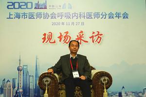 呼吸名医访谈录|周新教授-解读中国支气管哮喘防治指南2020版