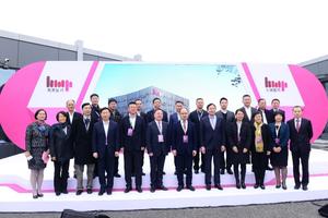 和黄医药于上海张江举行创新药生产基地开工仪式