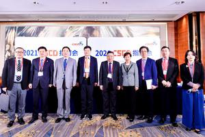 2021中国临床肿瘤学会指南大会在京开幕,助力肿瘤规范化诊疗!