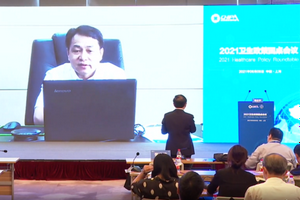 圆桌实录 | 徐小平:港大深圳医院如何补偿医疗服务