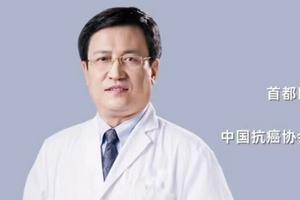 支修益教授|肺癌的早期篩查與綜合治療