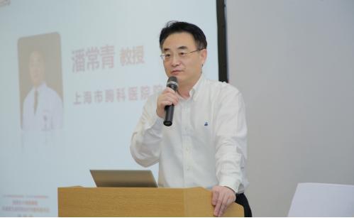 上海市胸科医院院长潘常青教授致辞