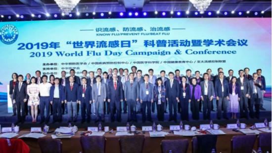 """世界流感日:""""识流感、防流感、治流感"""" 流感"""
