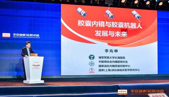 中国工程院院士李兆申教授