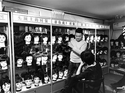 北京大学肿瘤医院附近有一家假发店 很多患者成为这里常客