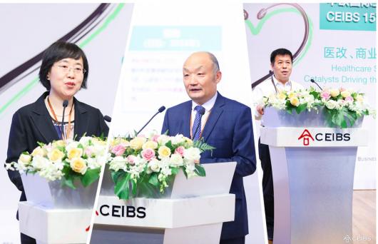 从左到右:国家卫生健康委员会体制改革司副司长薛海宁女士,中国医药创新促进会执行会长宋瑞霖先生,北京市卫生健康委员会主任雷海潮先生