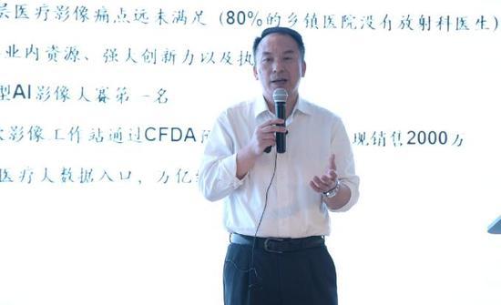 中科九峰智慧医疗总裁吴文辉