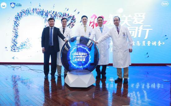 《中国晚期肝癌患者生存质量调查》启动仪式