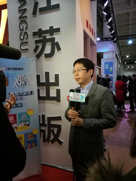 北京京��髅接邢挢�任公司��理金川先生表示后�m�⑦M一步加大出版合作