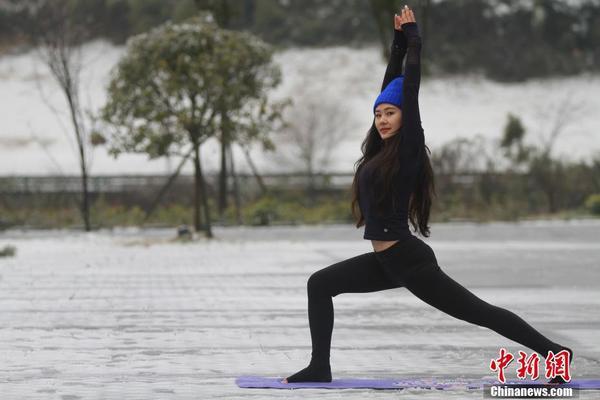 重庆女孩不惧寒冷雪地里练瑜伽