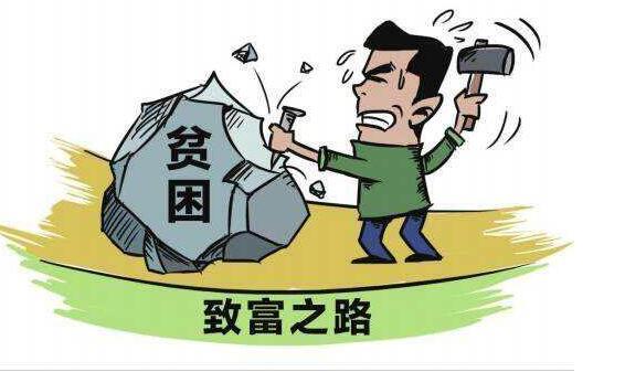 精准扶贫:全省农村居民可支配收入同比增长7.5%左右,贫困地区农村居民可支配收入增长10%