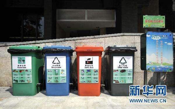 河北:安排1亿元专项资金奖补生活垃圾分类