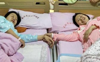 双胞胎姐妹同时怀孕同天顺产 娃都6.6斤