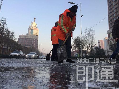 清洁人员正在除冰。刘潇 摄