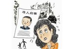 邢台女子称儿子丢20余年未立案 曾收到一封勒索信