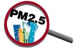 河北立下治霾小目标:PM2.5平均浓度下降6%以上