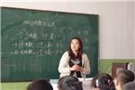 河北这些教师待遇要提高 编制职称补贴都有好消息