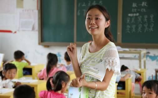 河北开招6000名特岗教师 各县岗位表有编优惠多