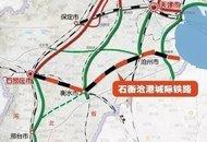 石衡沧港城际铁路将建设