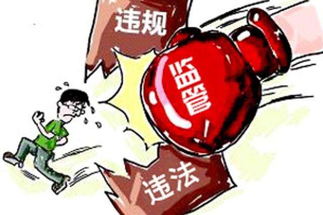 河北省安委办紧急通知 全力做好中秋、国庆期间这项工作