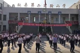 """小学两千师生齐跳""""鬼步舞"""" 校长带头"""