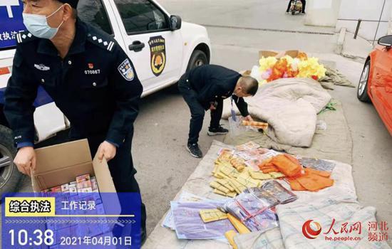 张家口市民政部门和执法部门开展殡葬联合执法。 河北省民政厅供图