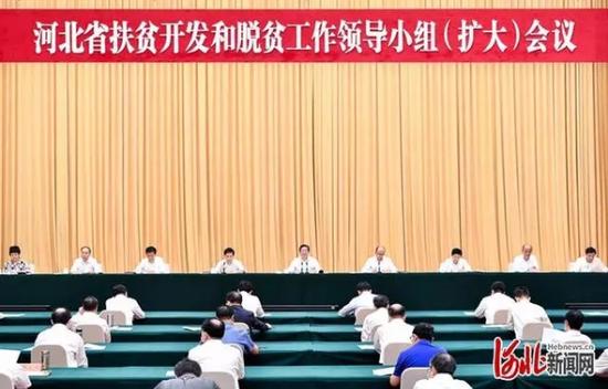 7月4日下午,河北省扶贫开发和脱贫工作领导小组(扩大)会议在石家庄举行。这是会议现场。河北日报记者赵威摄